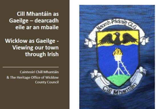 'Wicklow as Gaeilge' - A view of Wicklow Town though Irish.