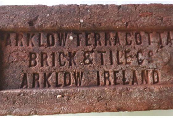 About a Brick