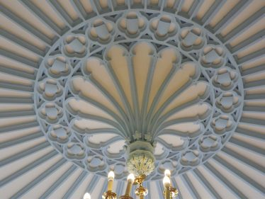 Ceiling Detail at Shelton Abbey | Mary Hargaden March 2015