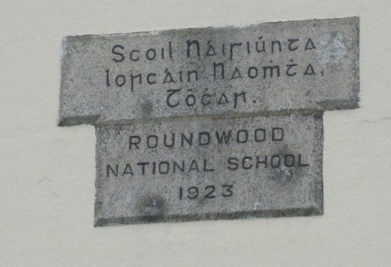 Roundwood Old School Re-Union