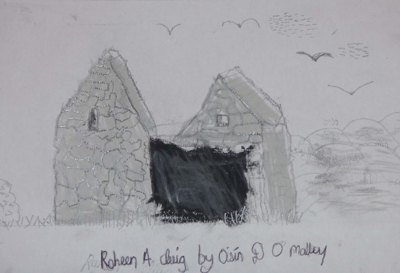 Raheen a Cluig: Uncovering Bray's Forgotten Monastic Grange Exhibition. Drawings by 4th Class Pupils of St. Cronin's School | Oisin D O'Malley