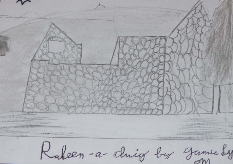 Raheen a Cluig: Uncovering Bray's Forgotten Monastic Grange Exhibition. Drawings by 4th Class Pupils of St. Cronin's School | Jamie Lyons