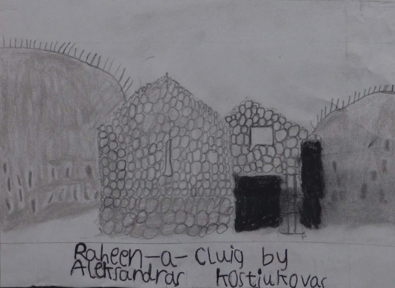 Raheen a Cluig: Uncovering Bray's Forgotten Monastic Grange Exhibition. Drawings by 4th Class Pupils of St. Cronin's School | Alexsandras Kostiukovas