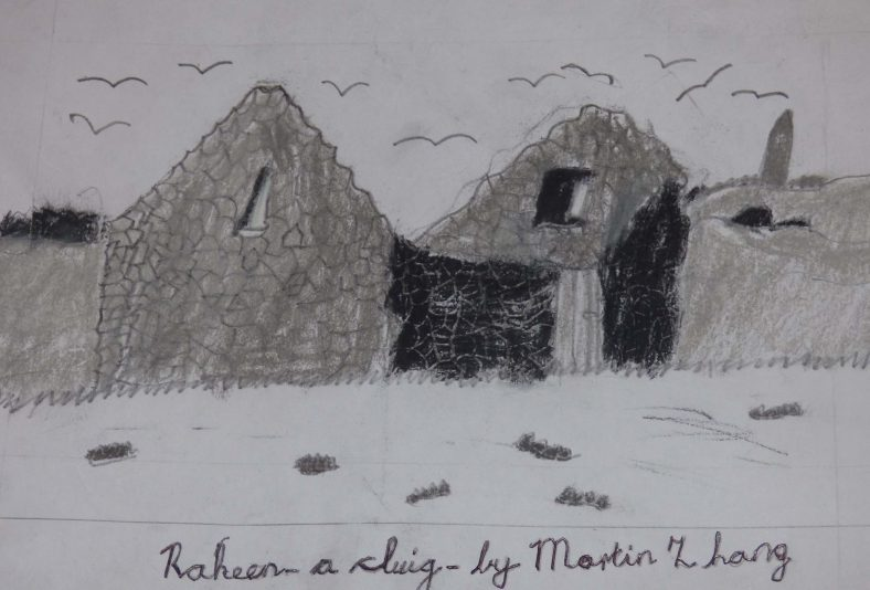 Raheen a Cluig: Uncovering Bray's Forgotten Monastic Grange Exhibition. Drawings by 4th Class Pupils of St. Cronin's School | Martin Lhang