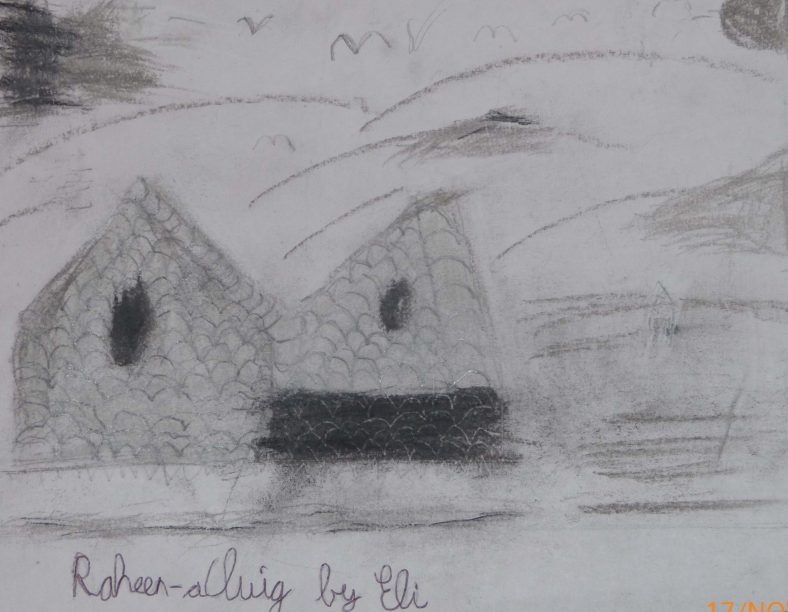 Raheen a Cluig: Uncovering Bray's Forgotten Monastic Grange Exhibition. Drawings by 4th Class Pupils of St. Cronin's School | Eli