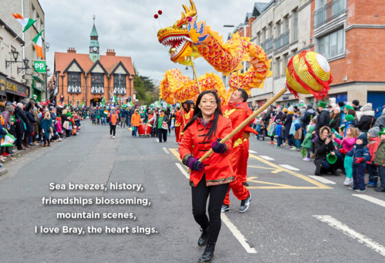 Postcard Promotion of Bray - Heritage Week 2021 - Daoine agus Ait - Connecting our Communities